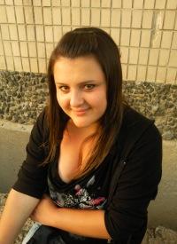 Анастасия Мошан, 4 мая , Одесса, id50253986