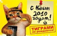Igor Serg, 25 февраля 1965, Набережные Челны, id73473036