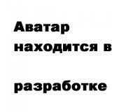 Лол Лох, 1 февраля 1995, Москва, id89896277