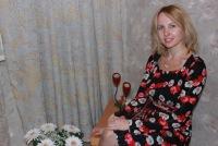 Наталья Голубева, 23 января 1969, Дубна, id120304810