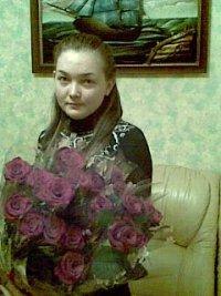 Настюшка Бодневич, 18 апреля 1990, Киев, id55480566