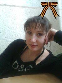 Татьяна Сергеенко, 13 апреля , Чита, id71696056