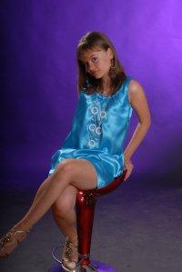 Мария Назарова, 16 июня , Омск, id74542371