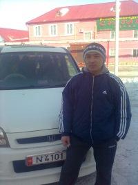 Айбек Джураев, 10 сентября , Санкт-Петербург, id156427896