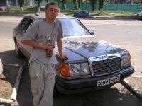 Дмитрий Булин, 20 марта 1988, Трубчевск, id64067661