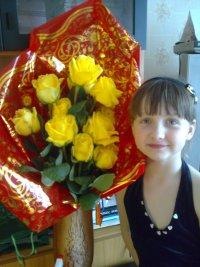 Злата Золотая, 1 января , Ижевск, id73352888