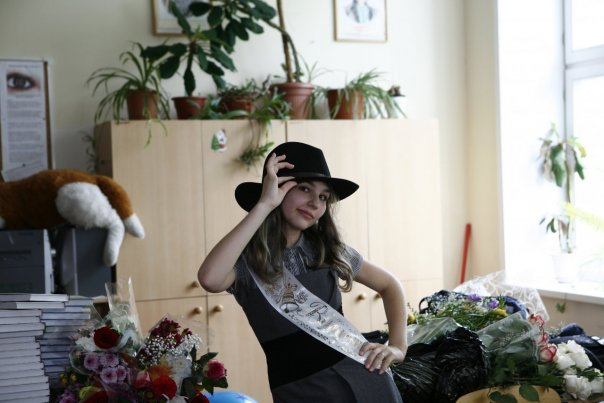 Екатерина Денежко | Москва
