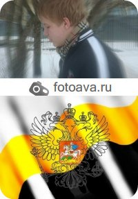 Максим ~boxer~, 5 мая , Москва, id96298545