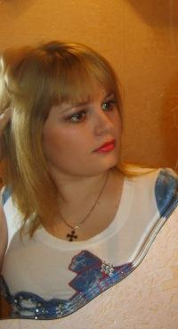 Таня Школьная, 28 июля 1989, Уссурийск, id169706247