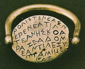 Фракийские_надписи