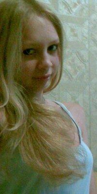Алия Алимова, Торез, id56761580