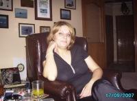 Daniela Radvan, 17 сентября , Ростов-на-Дону, id93596236