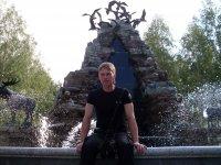 Александр Лямков, 1 февраля 1983, Сургут, id94607434