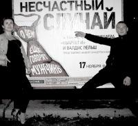 Серёнька Евдокимов, 6 декабря , Раменское, id117055747