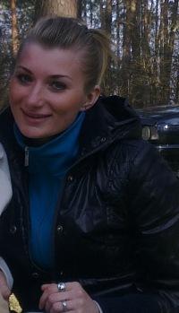 Marina Evseeva, 11 января 1990, Луцк, id135306412