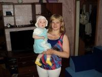 Елена Шерхалова, 26 августа , Красноуфимск, id145065615