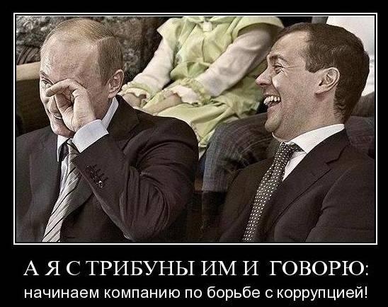 Бюджет программы развития Дальнего Востока будет сокращен на 40% из-за кризиса в РФ - Цензор.НЕТ 1435