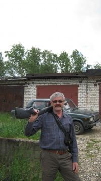 Фарит Фарит, 25 марта , Новосибирск, id52889357