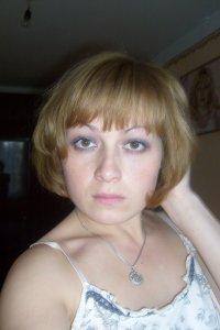 Лиана Шамсутдинова, 8 июня , Уфа, id64222391