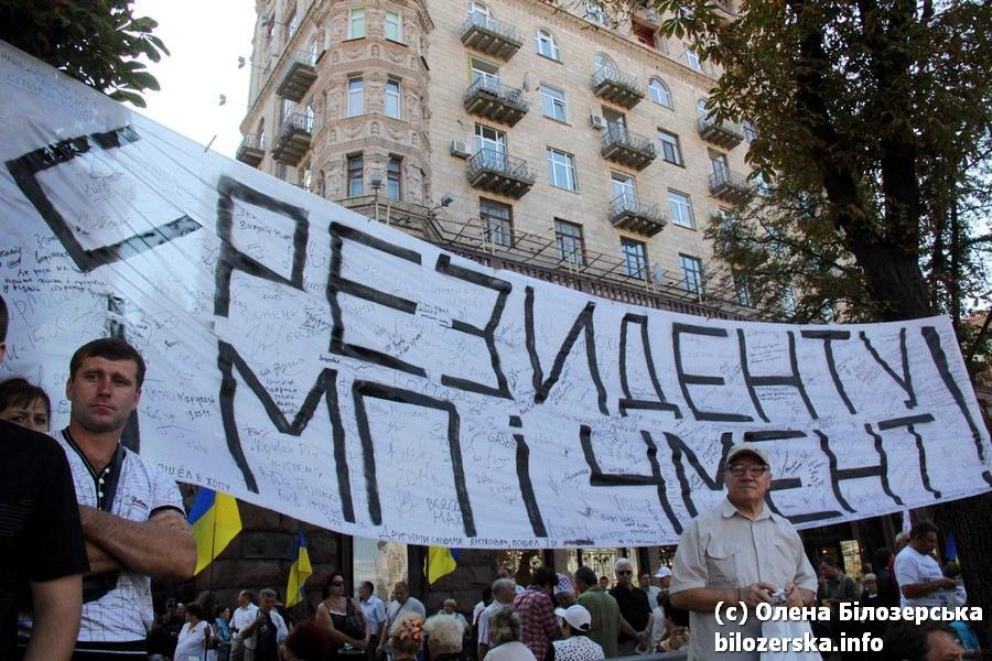Соседку по больнице пытаются заставить дать ложные показания, - Тимошенко - Цензор.НЕТ 5225