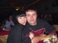 Светлана Смирнова, 16 августа 1988, Екатеринбург, id65684930