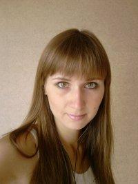 Елена Зуй, 6 апреля , Иркутск, id69976653