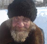 Аркадий Вычугжанин, 18 декабря 1987, Киев, id83367791