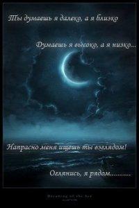 Для Тебя, 23 февраля , Киев, id97046394