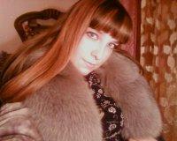 Анастасия Шевченко, 26 декабря 1988, Макеевка, id74450424