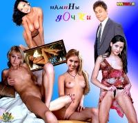Порно фото свитлофора фото 270-432