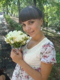 Елена Малышева, 21 апреля , Самара, id102711728