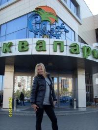 Екатерина Смирнова (чикурова), 14 октября , Ижевск, id123530326