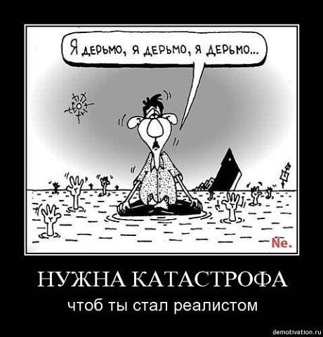 http://cs9830.vkontakte.ru/u3955645/109137987/x_0e2bc368.jpg