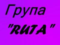 Група Ruta, id77649455