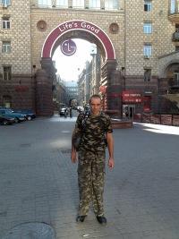 Виталий Литвиненко, 8 июля , Керчь, id109870120
