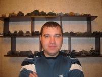 Александр Ловцов, 2 февраля , Пермь, id154940269