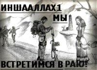 Гулайбат Гаджиева, 24 декабря , Херсон, id159199646