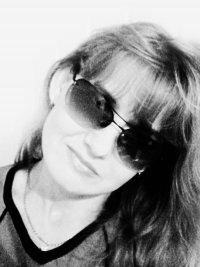 Наталия Сагутдинова, 14 января 1988, Россошь, id60065711