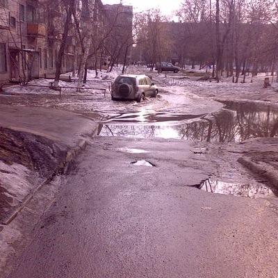 Руслан Князев, 4 июня 1984, Тольятти, id103772891