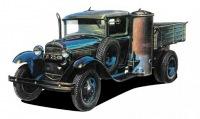 Автомобиль с газогенератором - автомобиль, двигатель которого получает в качестве топливной смеси газ...
