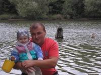 Владимир Сернецкий, 2 мая , Уфа, id161310509