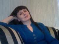 Maryam Maryam, 19 августа , Ростов-на-Дону, id164418675
