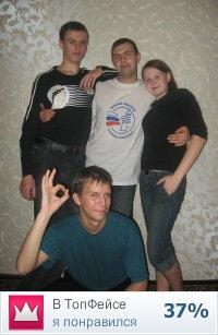 Женя Мещенков, 28 января , Нижний Новгород, id113988180