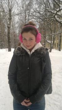Victoria Shlyamova, 9 мая , Санкт-Петербург, id128986694