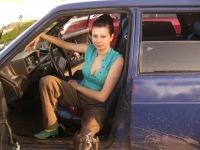 Вероника Москвина, 11 июня 1989, Кострома, id147379803