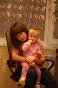 Полина Громова, 28 марта , Дубна, id166054788