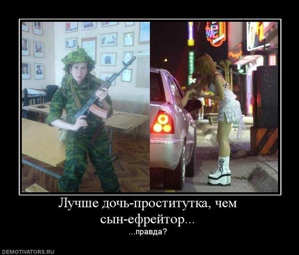 Пьяный солдат пялит проститутку 1 фотография