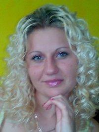 Ирина Киняева, 13 февраля , Бар, id6000809