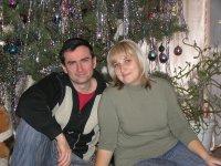 Юлия Нерубенко, 23 декабря 1994, Белгород, id63503098