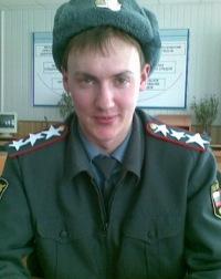 Александр Любиков